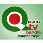 qtv bangla channel