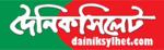 doinik sylhet