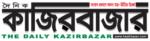 Kazir bazar