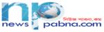 News Pabna
