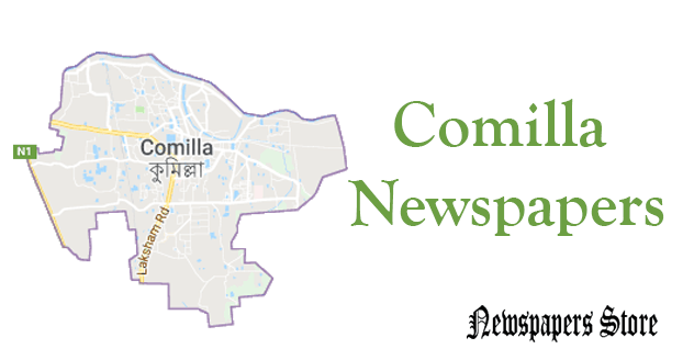 Comilla Newspapers